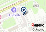 «Детский сад №1032, Северный административный округ» на карте