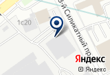 «Первый автокомбинат им. Г.Л. Краузе, АО» на Яндекс карте