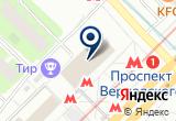 «СВС, ООО» на Яндекс карте