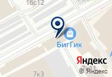 «Nijhuis Water Technology, компания» на Яндекс карте