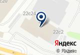 «ОСМОС ПЛЮС» на Яндекс карте