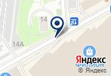 «Ресторан Мистер Шлягер, ЧП» на Яндекс карте