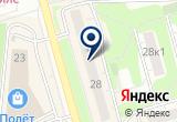 «ПиццаЛенд, кафе - Долгопрудный» на Яндекс карте Москвы