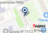 «СИГНАЛ-1 ПК» на Яндекс карте