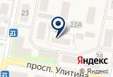 «Первомайская Поселенческая библиотека» на Яндекс карте