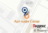 «Стимулирующие лотереи, ООО» на Яндекс карте