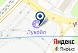 «Эколюкс Торг, магазин аксессуаров для бытовой техники» на Яндекс карте Москвы
