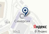 «ТЕЛЛУР» на Яндекс карте