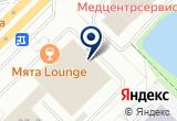 «Райские каникулы плюс» на Яндекс карте