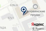 «КапиталЭнергоПроект, многофункциональная компания» на Яндекс карте Москвы