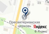 «ЩЕКИНСКАЯ ГОРОДСКАЯ САНИТАРНО-ЭПИДЕМИОЛОГИЧЕСКАЯ СТАНЦИЯ» на Яндекс карте