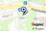 «АвтоМонолитСтрой, ООО» на Яндекс карте