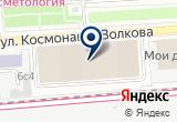 «Хромдет-экология бап» на Яндекс карте Москвы