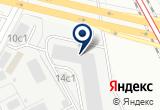 «МОСГИДРОСТАЛЬ» на Яндекс карте