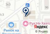 «Салюты и фейерверки, ООО» на Яндекс карте Москвы