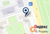 «MAGELECTRIC, ООО» на Яндекс карте