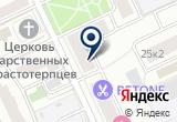 «Адвокат Чумаков А.А.» на Yandex карте