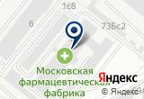 «№ 1 ФАРМАКОПТЕВО ГУП» на Яндекс карте