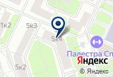 «СПЕЦСИСТЕМСЕРВИС» на Яндекс карте