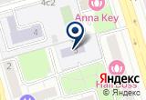 «Детский сад №1059» на Яндекс карте Москвы