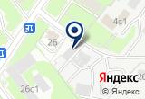 «Вилрой, ООО» на Яндекс карте