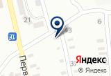 «Почтовое отделение связи №27» на Yandex карте