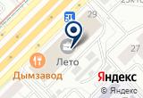 «Кориодермин» на Яндекс карте