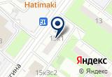 «Фейерверк волшебства, ООО» на Яндекс карте Москвы