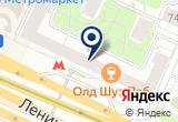 «Alex Mebel» на Yandex карте