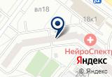 «Детективное агентство Фемида» на Яндекс карте Москвы
