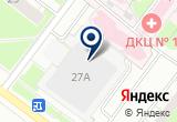 «Формула Кино» на Яндекс карте