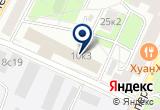 «Российской академии медицинских наук» на Яндекс карте Москвы