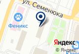 «Г. ДМИТРОВА ЦЕНТР ГОССАНЭПИДНАДЗОРА» на Яндекс карте