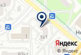 «Нефтика-Кард, ООО» на Яндекс карте Москвы