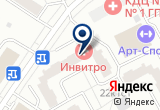 «Элита» на Яндекс карте Москвы