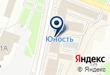 «АвтоВыкуп» на Яндекс карте