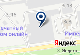 «ПАКПРОФФ, ООО» на Яндекс карте