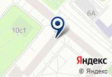 «ХАТХОР» на Яндекс карте