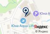 «Аква-Юна, аквапарк - Другое месторасположение» на Яндекс карте Москвы