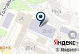 «Рапида платежная система» на Яндекс карте Москвы