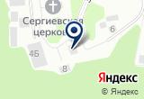 «Цех, автосервис - Долгопрудный» на Яндекс карте Москвы