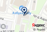 «Фигаро театр» на Яндекс карте Москвы