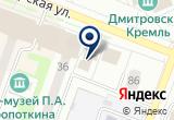 «МО ДМИТРОВСКОЕ ГЖРЭУ» на Яндекс карте