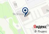 «Клуб спортивных путешествий Отдых+Спорт, ИП» на Яндекс карте