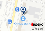 «Орден Защиты» на Яндекс карте