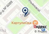 «Базис, группа компаний» на Яндекс карте Москвы