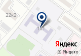 «Детский сад №1109» на Яндекс карте Москвы