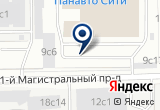 «Lets Fly5, ИП» на Яндекс карте