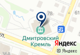 «МО Г. ДМИТРОВ УПРАВЛЕНИЕ КОММУНАЛЬНОГО ХОЗЯЙСТВА МП» на Яндекс карте