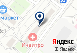 «Столичный продюсерский центр, ООО» на Яндекс карте Москвы